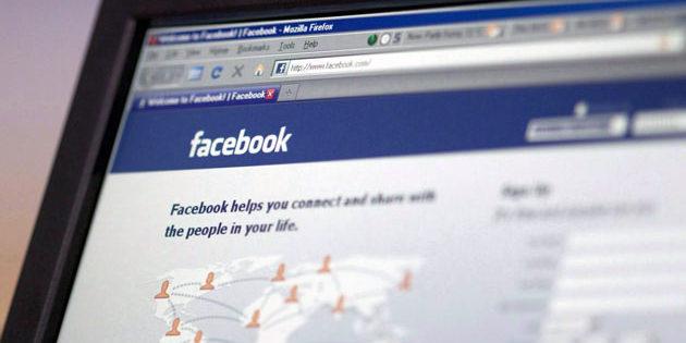 7 Ventajas de Tener una Pagina de Facebook para su Negocio